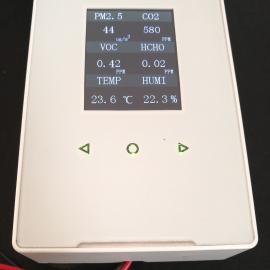室内环境专用甲醛监测仪 室内环境空气检测仪