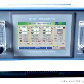 多组分气体稀释仪