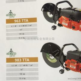 意大利�W��963TTA混凝土切割�、手持切割�C963TTA �W���o�X�