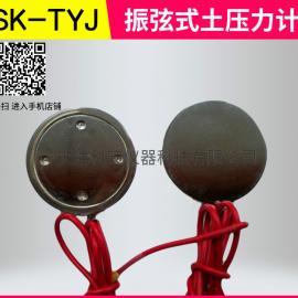 钢弦式土压力盒 规格可订制土压计0.1-6MPA 土压力计