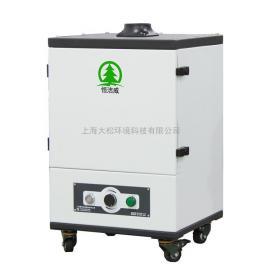 厂家直销 HW-200C烟雾净化器 异味净化 ,激光加工烟雾治理