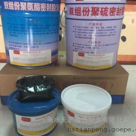 双组份聚氨酯密封胶施工方法
