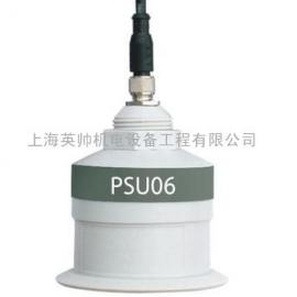 戈普分体式超声波液位计PROLEV500