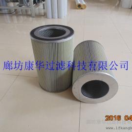 供应300×452耐高温空气滤芯