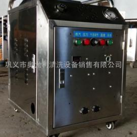 多上门蒸汽洗车机 移动上门蒸汽洗车机 移动式高压洗车设备