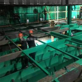 《工业建筑防腐蚀涂料》树脂 玻璃鳞片胶泥防腐涂料