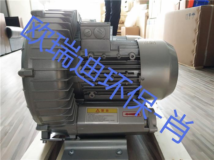 1.6KW单叶轮漩涡气泵
