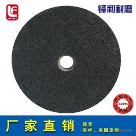 陶瓷砂轮 带气孔砂轮磨床砂轮外圆磨砂轮 现货