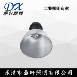 GD5500免维护工矿灯150W厂房高顶灯
