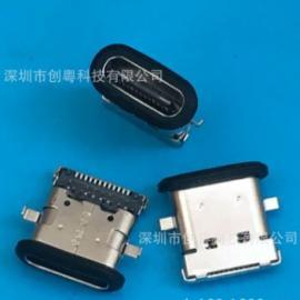 防水母座 USB 3.1 TYPEC 沉板0.8双包壳插座 高频接口正反插防水
