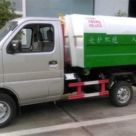 240升塑料挂桶压缩垃圾车/街道垃圾收集车