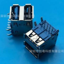 双USB二合一母座13P 双层A母 上2.0黑胶 下3.0蓝胶 四脚弯脚