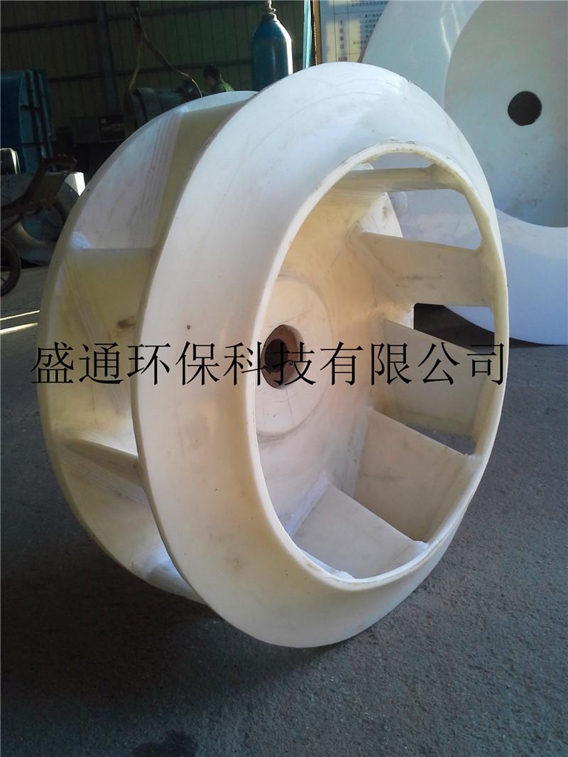 防腐风机、塑料风机、耐腐蚀环保风机