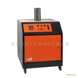 欧邦士W303蒸汽洗车机移动式蒸汽洗车设备