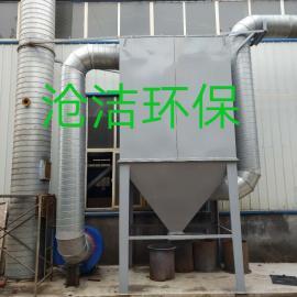 HMC单机脉冲除尘器 布袋除尘器 工业单机除尘器设备