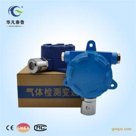 出售�A凡固定式壁�焓搅蚧���z�y�x�缶�器H2S探�^�送器HFT-H2S