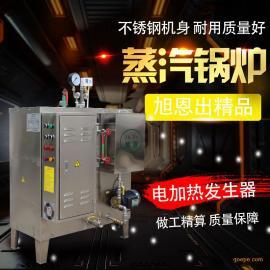 旭恩蒸汽厂家全自动不锈钢108kw电加热蒸汽发生器工业锅炉