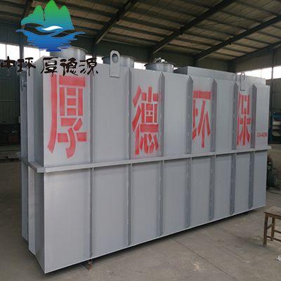 地埋一体化污水处理设备 生活污水处理设备 成套污水处理设备