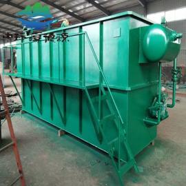 平流式溶气气浮机 小型气浮设备 环保设备溶器气浮机