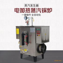 旭恩电加热蒸汽发生器节能环保蒸汽锅炉