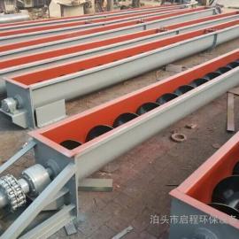 LS型管式输送机 水泥不落地螺旋输送机 绞龙批发厂家