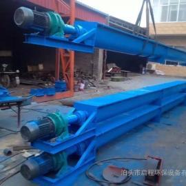 煤粉 水泥灰输送机 u型螺旋输送机 螺旋给料机厂家