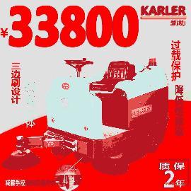驾驶式扫地机机械臂清扫车工厂用吸尘扫地机KL1400B
