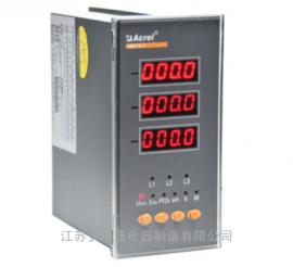 供应安科瑞AMC16-3I3三相多回路监控装置