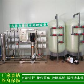 供应绿健XLJ-1P-RO6000纯水设备