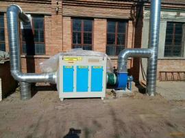 喷漆房环保设备光氧废气净化器设备5000风量净化器中扬环保