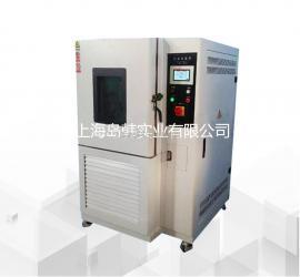 湿热试验箱 高低温恒定湿热试验箱GDHS81 汽车配件测试箱