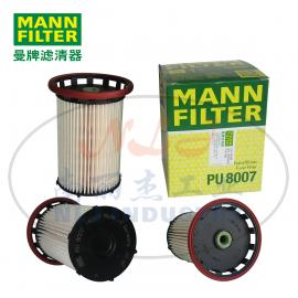 MANN-FILTER(曼牌滤清器)燃滤PU8007