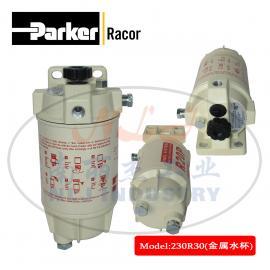 Parker(派克)Racor燃油过滤/水分离器230R30(金属水杯)