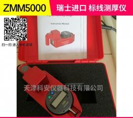 ZMM5000数字路面标线测厚仪 标线厚度测定仪