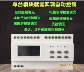 SD/S8.16.1 调光驱动器 调光开关控制器