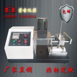 JASO D611试验要求汽车电线耐刮磨试验机电线绝缘表面刮磨试验机