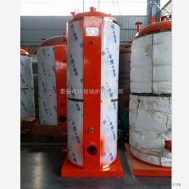节能环保工业燃油气蒸汽锅炉立式天然气蒸汽锅炉燃气锅炉厂家