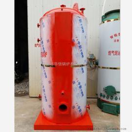 供应0.5吨燃气蒸汽锅炉全自动环保立式液化气燃气蒸汽锅炉
