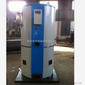 立式燃气锅炉蒸海参蒸菌小型燃气蒸汽锅炉0.5吨燃气蒸汽锅炉价格