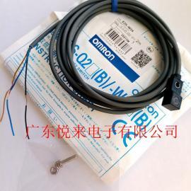 欧姆龙E2S-W24传感器