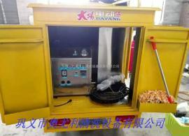 多功能上门蒸汽洗车机 移动上门蒸汽洗车机 移动式高压洗车设备
