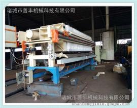 耐高温、耐酸碱的全自动板框压滤机,压滤机生产厂家