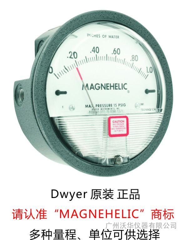 美��Dwyer Magnehelic差�罕�2000-60Pa差�罕�