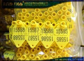 低频134.2电子耳标内含芯片