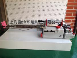 德国Swing Fogger热烟雾机SN50、 进口消杀防疫灭蚊杀虫喷雾机