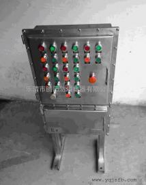 BXMD-t不锈钢防爆配电箱防爆防腐照明配电箱粉尘防爆动力配电箱
