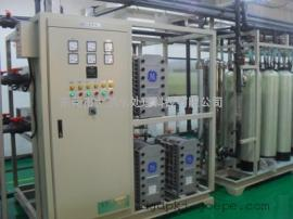 实验室用超纯水设备 小型一体式超纯水机