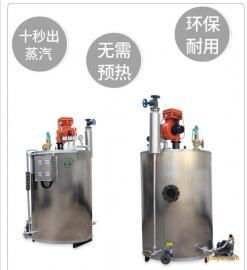 旭恩500kg燃气蒸汽发生器工业锅炉食品行业通用