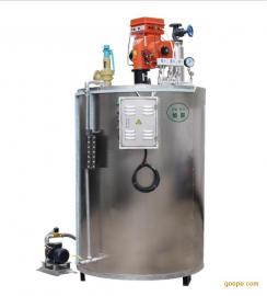 0.5吨燃油蒸汽发生器锅炉