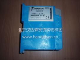 Finmotor输电线过滤器/Finmotor反应器/Finmotor反应过滤器